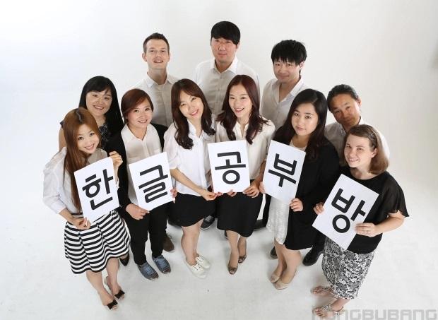 Korean Language Classes Online: කොරියන් භාෂා පන්ති