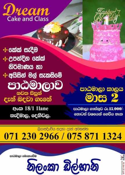 Cake making classes piliyandala