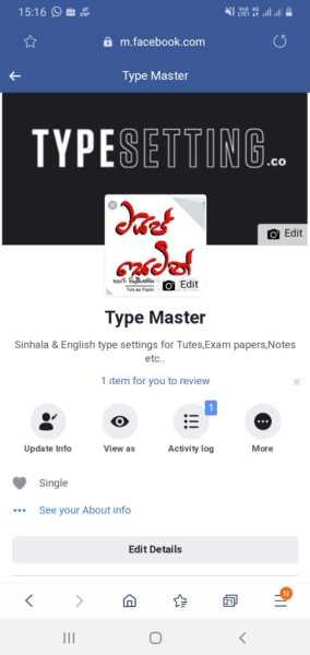 Type Master (Type setting works)