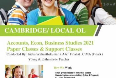Support Classes & AAT