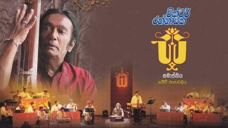 Victor Rathnayaka Sa Prasangaya Final