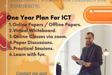 A/Level ICT 2022 (Sinhala / English) Medium