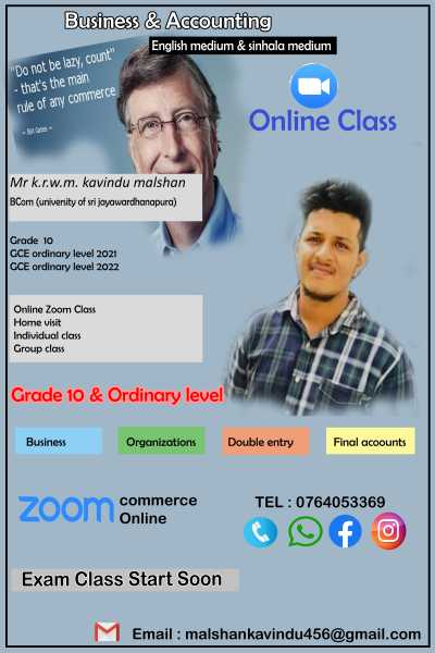 Commerce class for Grade 10 and 11 ( english medium )